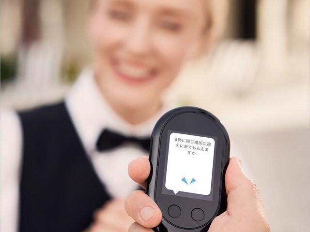 Tecnología, dispositivos traductores