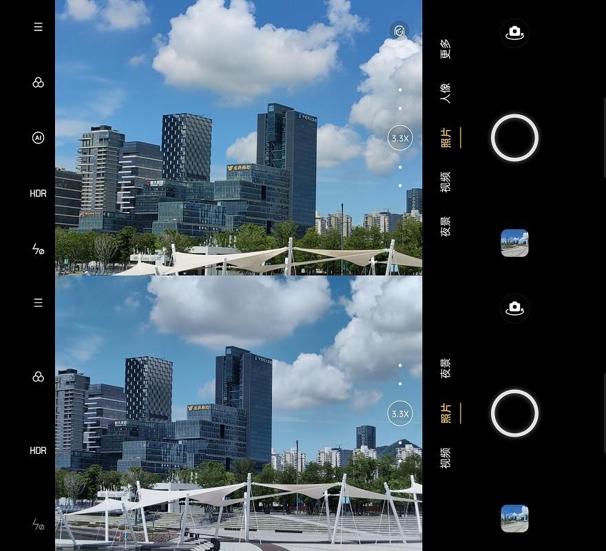 Comparativa nuevo sistema de cámaras de los celulares OPPO